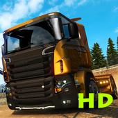 Truck Box Simulator icon