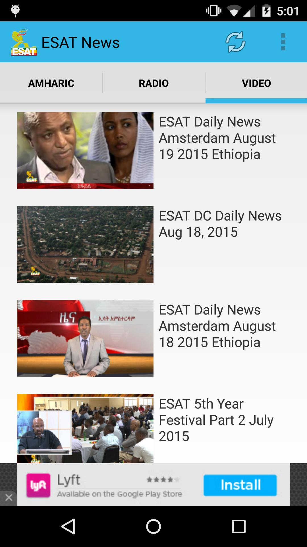 ESAT for Android - APK Download