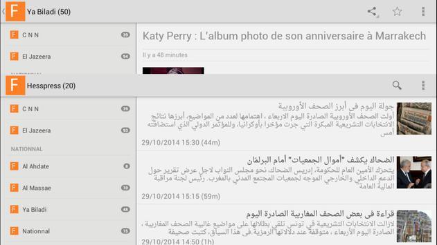 Maroc Press screenshot 11