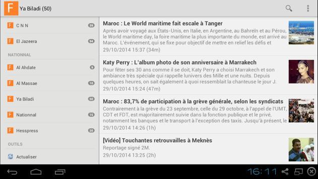 Maroc Press screenshot 1