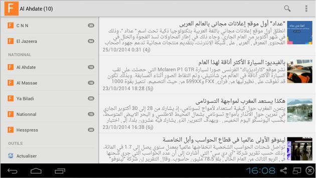 Maroc Press screenshot 8
