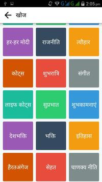 Patangbaaz poster