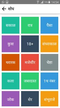Chaha Pav poster