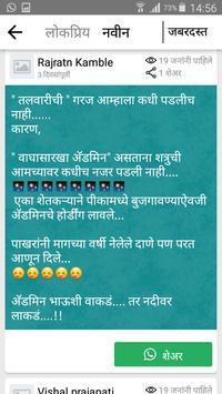 Chaha Pav screenshot 1