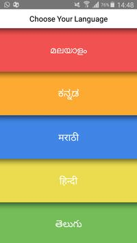 Chaha Pav screenshot 2