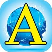 Guide Ares Online Reference icon