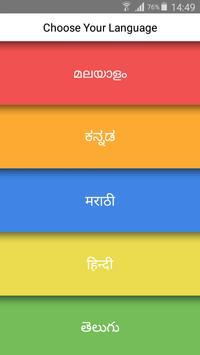 Kay Rao poster