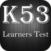 K53 Learners Test South Africa आइकन