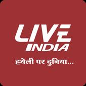 Live India Hindi News icon