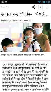 Live India Hindi News apk screenshot