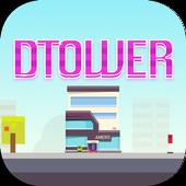 DTower icon