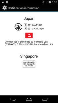 マーケット配信テストアプリ apk screenshot