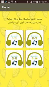 Urdu Ginti (Numbers) screenshot 1