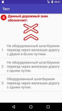 PDD Ukraine poster