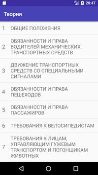 PDD Ukraine apk screenshot