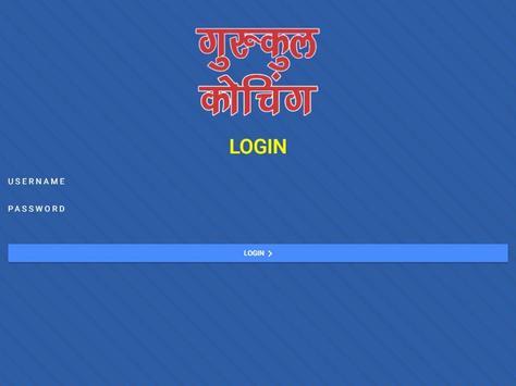 Gurukul Coaching apk screenshot