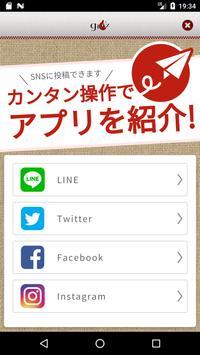 鉄板 gin'z screenshot 3