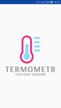 Termometr poster