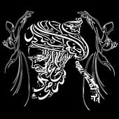 Kitab Sufi Tasawuf icon
