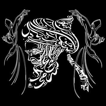 Kitab Sufi Tasawuf poster