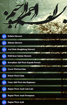 Kitab Fiqih Mawaris - Faraidh (Harta Warisan) screenshot 1