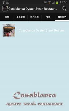 Casablanca Oyster Steak apk screenshot
