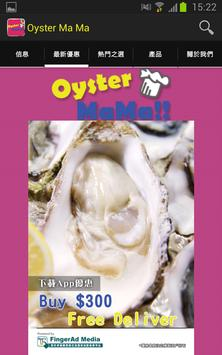 Oyster Mama Restaurant poster