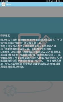 Innothon 2014 apk screenshot