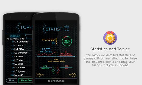 Influence (Влияние) скриншот приложения