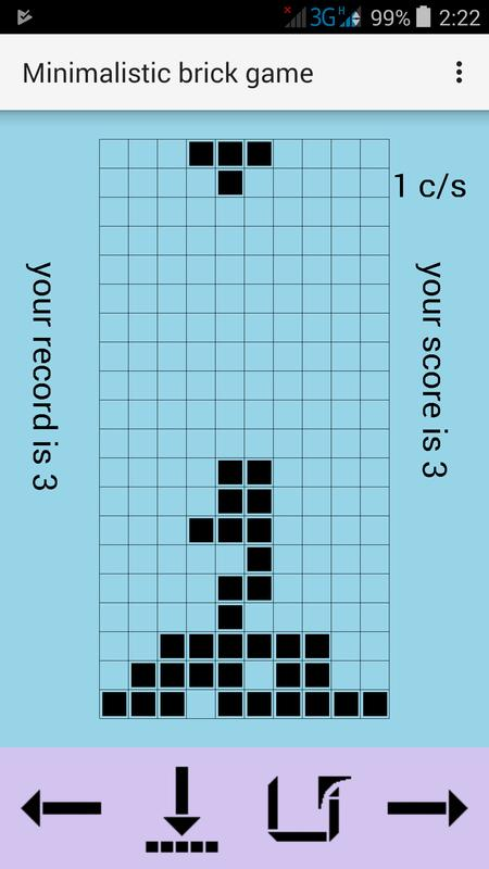 Minimalistic Brick Game For Android