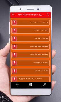 Lagu NOAH - Biar Ku Sendiri Mp3 Lirik screenshot 3