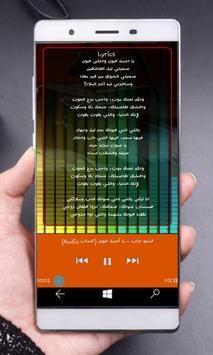 Despacito - Luis Fonsi Songs Lyrics screenshot 4