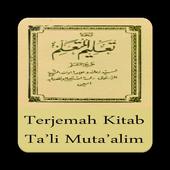 Terjemah Kitab Ta'lim Muta'alim icon