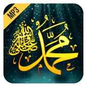 Shalawat Nabi MP3 ( Offline ) icon