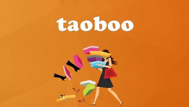 Guide For Taobao screenshot 1