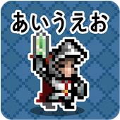 일단어 던전: 여정의 시작 icon