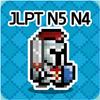 일단어 던전2: JLPT N5 N4 아이콘