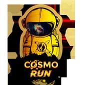Cosmo Run icon