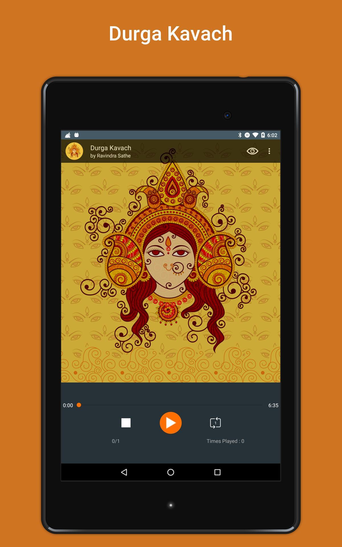 Durga Kavach Benefits