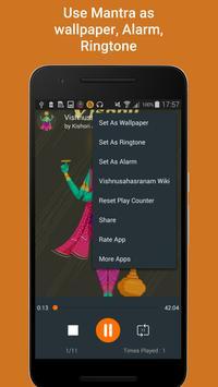Vishnu Sahasranamam & Meaning screenshot 3