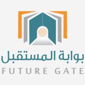 بوابة المستقبل - الوسطى icon