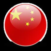Pinyin Converter icon