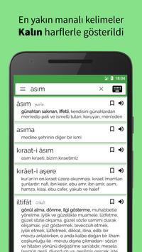 Osmanlıca Sözlük & Çeviri screenshot 1