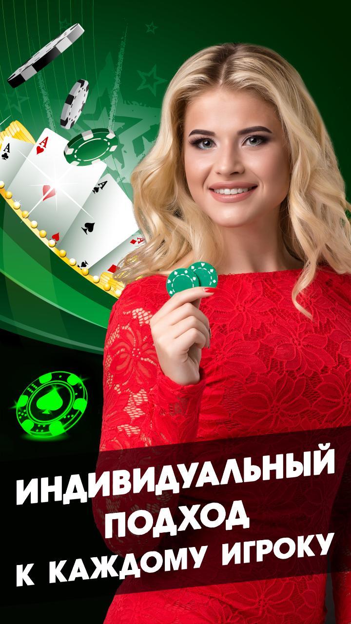 Техасский покер флеш онлайн club casino online
