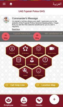 Fujairah Police apk screenshot