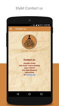 Textile Market screenshot 2
