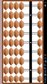 Abacus apk screenshot
