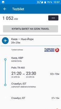 Tezbilet.travel apk screenshot