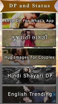 Romantic Shayari - Whatsapp Status & DP Maker screenshot 1