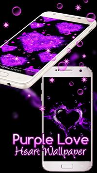 Purple Love Heart Live hd Wallpaper screenshot 1